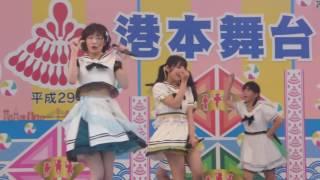 2017/05/03博多どんたく港本舞台 Candy Box・流星群少女のカヴァー曲「...