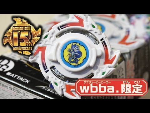 Beyblade 15th Anniversary Dragoon S .W.X Limited Release Unboxing & Review! - Beyblade Burst