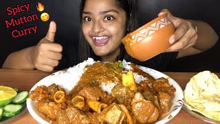 SPICY MUTTON CURRY WITH BASMATI RICE , SALAD | MESSY EATING | EATING SOUNDS | FOOD EATING VIDEOS