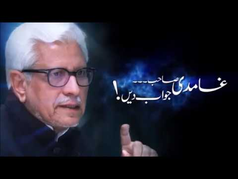 Tough & Harsh Q&A - Javed Ahmad Ghamidi & Ulema of Madarsa in debate on Islam