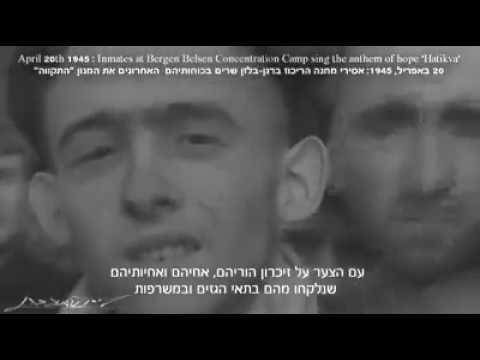 VÍDEO: Inédita grabación del Holocausto