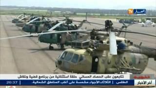 12 شهيدا في سقوط المروحية العسكرية بالقرب من رقان القطاع العملياتي لأدرار