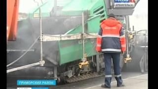 В Приморском районе завершают ремонт трассы в п. Уемский