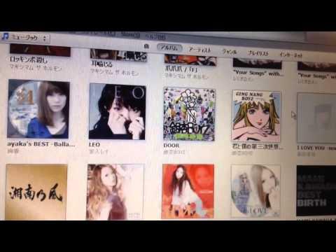 CDの曲をiPhoneに入れる方法
