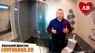 Ремонт ванной и туалетной комнаты/Ванная мечты обзор совмещенной ванной Сибирская 16 #32
