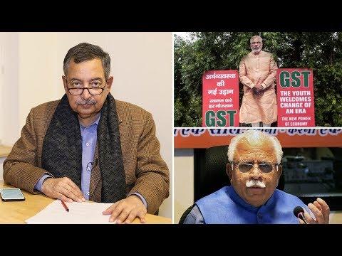 Jan Gan Man Ki Baat, Episode 184: GST Rate Revisions and 'Jungle Raj' in Haryana