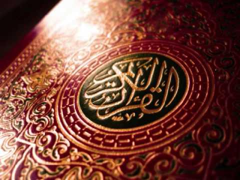 Sure Rahman - Quran Kerim Uyghurche