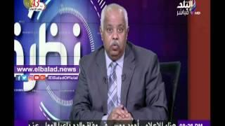 حمدي رزق يحذر من ثأر 'الإخوان' بعد قتل محمد كمال.. فيديو
