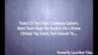 Akhiyan   Tony Kakkar Ft  Neha Kakkar and Bohemia   With Lyrics