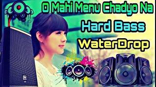 dj-raj-kamal-basti-tik-tok-famous-songs-o-mahi-menu-chadyo-na-dj-remix-song