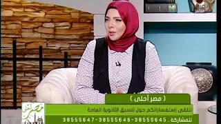 مصر أحلى -  د/ محمد الديب : انا بحترم الطالب اللى حاصل 98% ويدخل كلية حقوق