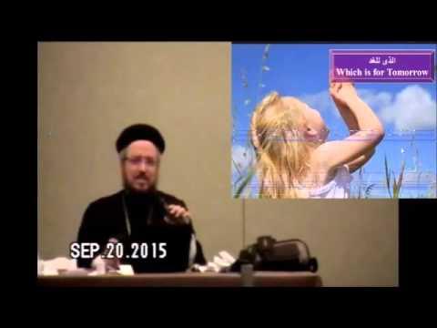 Fr. Dawood Lamey Sermon 09/20/2015 (Session #2) - Dallas Family Retreat 2015