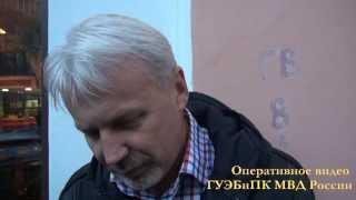 Коррупция в Центральном Доме Работников Искусств(, 2013-11-11T09:18:07.000Z)