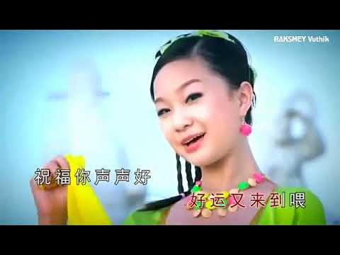 Q genz 巧千金 2014 [ 招财进宝 ] 贺岁专辑 2014