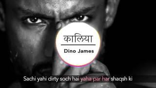 Dino James - Kaalia [Official Lyric Video] - Dino James - Sachin: Chote Kad Ka Jin [Tribute Video]