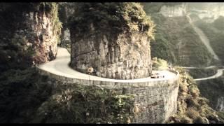 Red Bull Drift - 決戰天門山