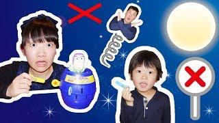 ★「夜に危機一発しちゃダメ!in 雪山コテージ」ミステリードラマ★Game mystery★ thumbnail
