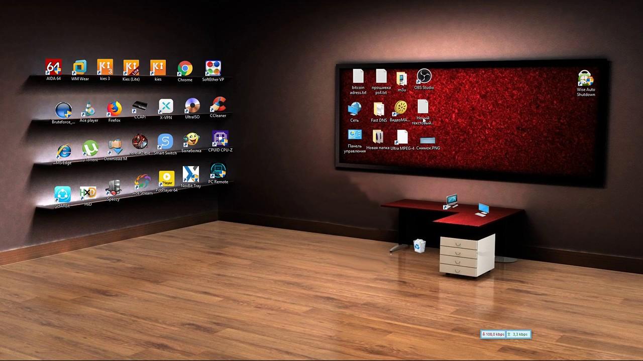 опубликовала картинки для рабочего стола для офиса во весь экран хочу предложить