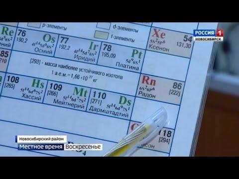 Осторожно, радон: районы Новосибирской области проверили на радиационную безопасность
