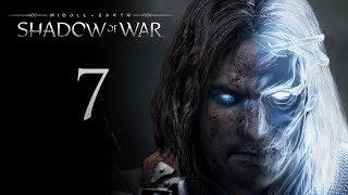 Middle-Earth: Shadow of War - прохождение игры на русском - Месть за 327418484 [#7]