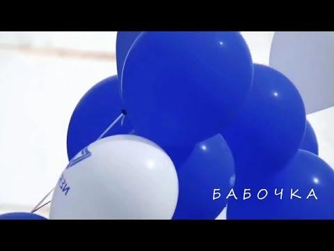 L Jane  Babochka ( 16+) fanvideo