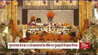 Grand celebrations of 550th birth anniversary of Guru Nanak Dev Ji