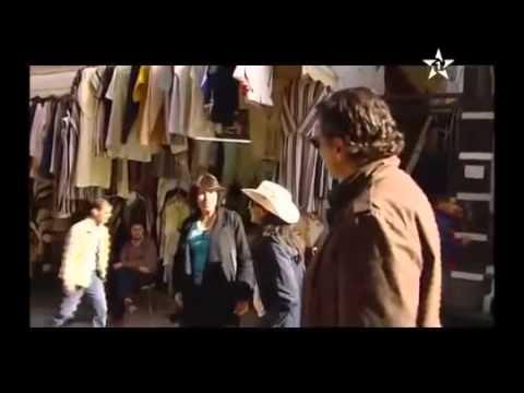 Marhaban Bikoum مرحبا بكم في مدينة طنجة