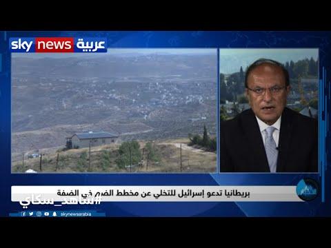 آلاف الفلسطينيين يتظاهرون في قطاع غزة رفضا لخطة الضم الإسرائيلية  - 20:01-2020 / 7 / 1