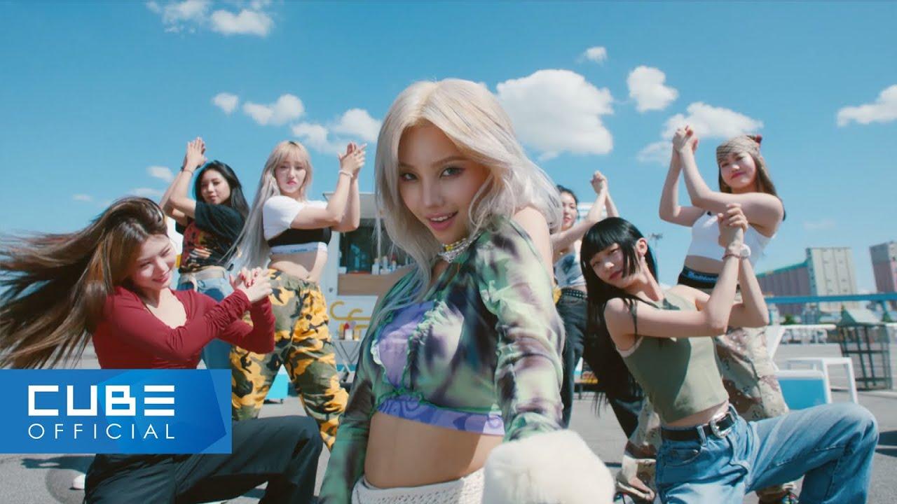 전소연(JEON SOYEON) - '삠삠 (BEAM BEAM)' Official Music Video