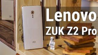 zuk Z2 Pro - Жучок, который смог! Распаковка и обзор Zuk Z2 Pro  сравнение с Zuk Z2, Z1 и OnePlus 3