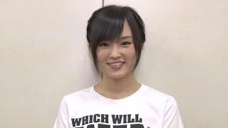 2014年4月9日にDVD&Blu-rayが発売となる「第3回 AKB48 紅白対抗歌合戦」の特別企画として、公演に参加したメンバーによるコメント映像を公開!見どころや、歌唱曲 ...