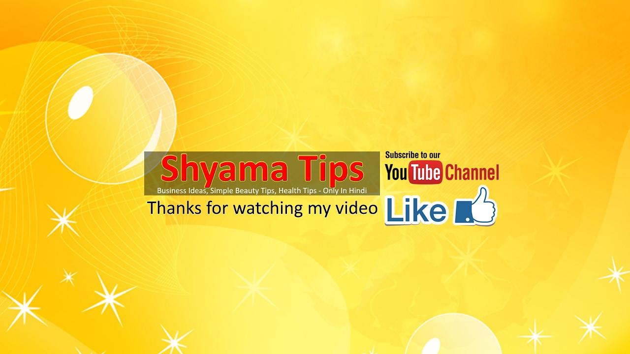 shyama tips