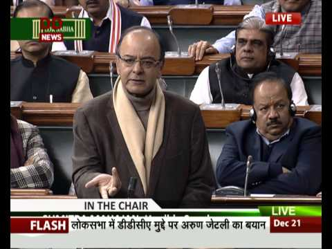 FM Arun Jaitley's statement in LS on DDCA...