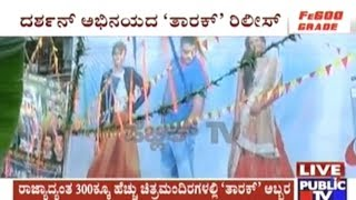 Challenging Star Darshan's Tarak Movie Released In 300+ Theaters