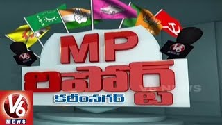 MP Report: Special Report On Karimnagar Lok Sabha Constituency | Parliament Elections 2019 | V6 News