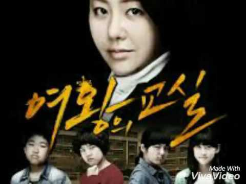 Ost The Queen Classroom