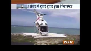 Crash Video: Helicopter Crashes at Fiji Resort, 7 on Board Miraculously Escape(Helicopter crashes at Fiji resort. Seven people on board miraculously survived this fatal crash. Watch the full video of helicopter crash. SUBSCRIBE to India TV ..., 2015-12-24T15:11:36.000Z)