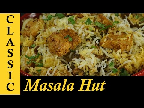 How to make Fish Biryani / Hyderabadi Fish Biryani Recipe / Fish Dum Biryani