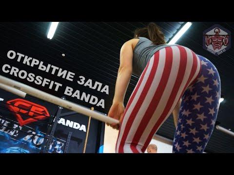 Фитнес-клуб Зебра м. Медведково с бассейном - 24 часа