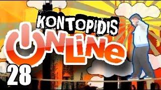 Ponzi | Κοντοπίδης Online 28