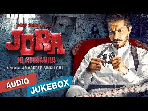 Jora 10 Numbaria | Full Album | Audio Jukebox | New Punjabi Songs | Yellow Music | 1st Sept
