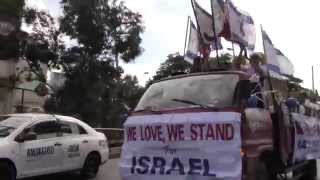 Manila Motorcade in Support of Israel