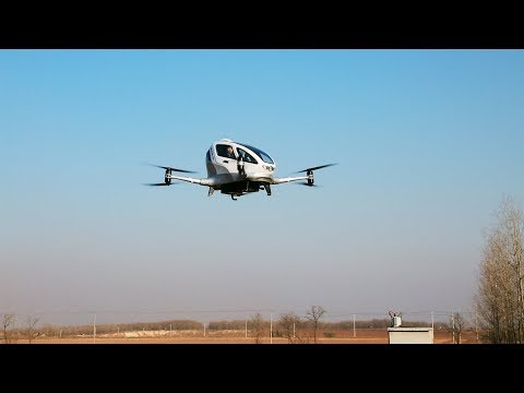 EHang AAV Manned Flight Tests | Urban Air Mobility |  EHang