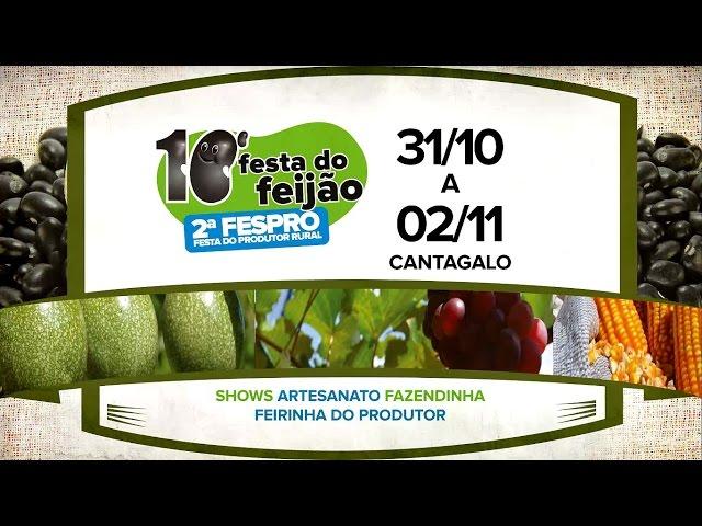 Vem aí a 10ª Festa do Feijão e 2ª Festa do Produtor Rural de Rio das Ostras