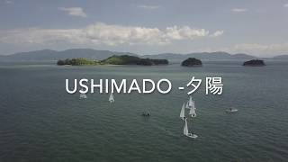 20170908牛窓夕陽(Ushimado SunDown) aerial movie