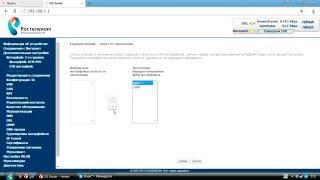 Настройка Sagemcom Fast 2804 v7 FTTB Internet PPPoE + WiFi Ростелеком (роутер из модема)(, 2014-11-10T12:04:36.000Z)