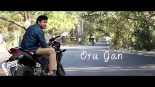 Oru Ganam - Album