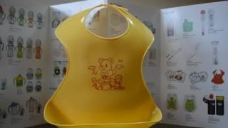 Нагрудник пластиковый от SunDelight арт. 34017 - обзор продукта  | СанДелайт