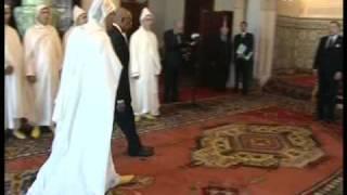 مراسيم تعيين عامل إقليم وزان