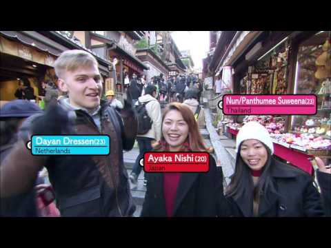 Kyoto University of Foreign Studies|#12 Catch Your Dream! -Study in JAPAN- IDN